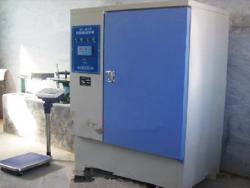 我公司为中国水利水院第九工程局引进仪器设备